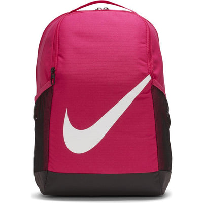 NIKE BRASILIA KIDS BACKPACK SPORTSPOWER BUNDABERG
