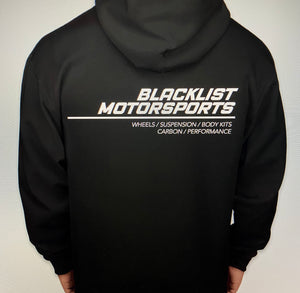 IN STOCK NOW!! PREMIUM STAFF HOODIE