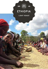 Load image into Gallery viewer, Ethiopia - Hambela Organic Buku