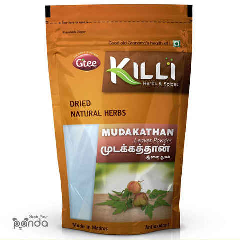 KILLI Mudakathan | Balloon Vine | Cardiospermum halicababum | Kanphata Leaves Powder, 100g