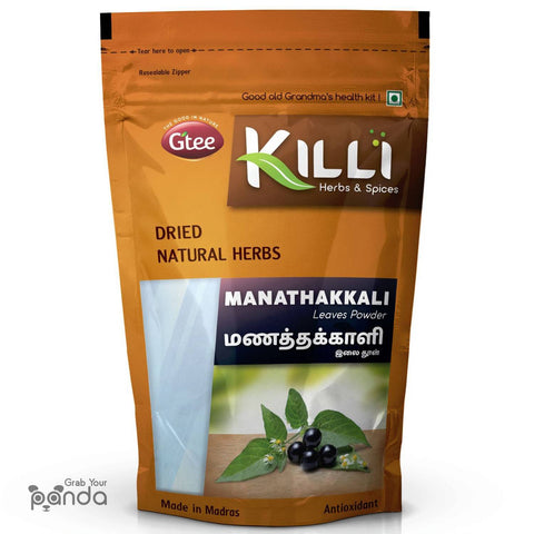 KILLI Manathakkali | Black Nightshade | Makoy | Solanum nigrum | Makoi Leaves Powder, 100g