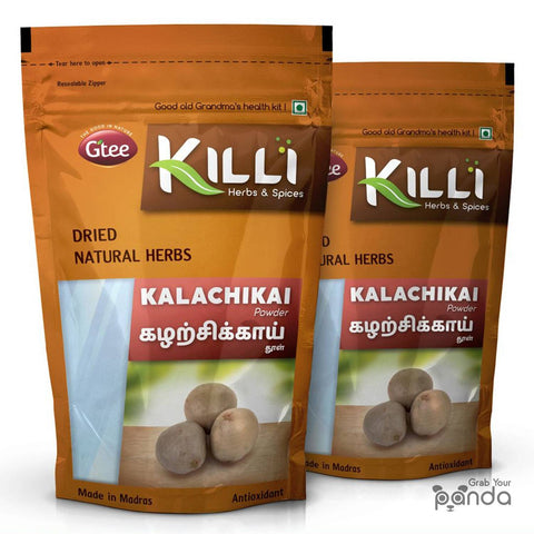 KILLI Kalarchikai | Fever Nut | Kantkarej | Caesalpinia bonducella | Gajikekayi Powder, 100g (Pack of 2)