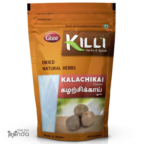 KILLI Kalarchikai | Fever Nut | Kantkarej | Caesalpinia bonducella | Gajikekayi Powder, 100g