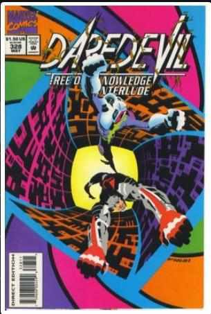DAREDEVIL VOL 1 #328 | MARVEL | MAY 1994