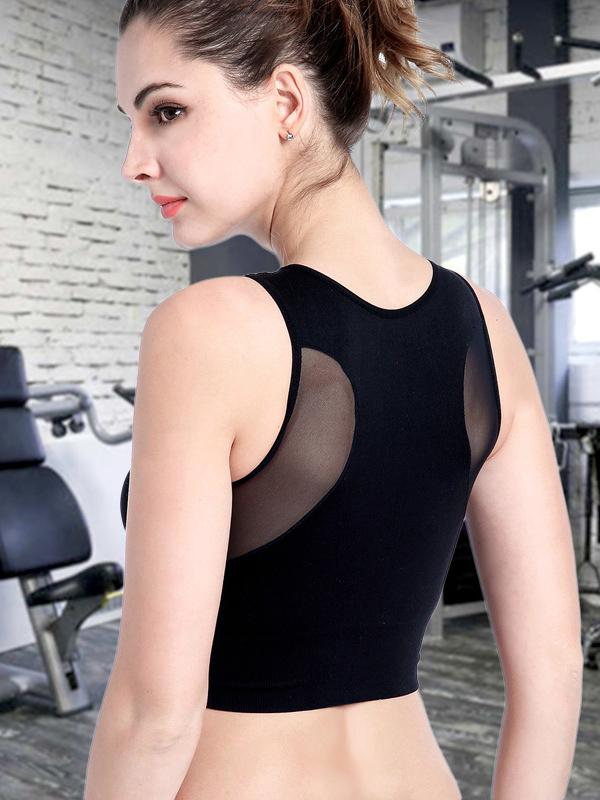 Quick-drying Shockproof High Stretch Sports Bra