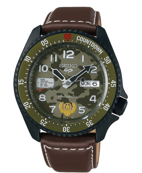 Seiko 5 Sports Street Fighter 'GUILE'