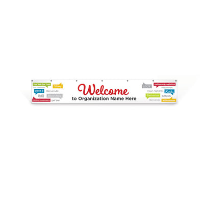 Custom Text Welcome Banner