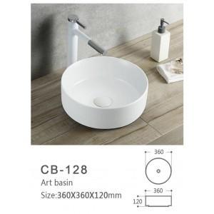 Global Above Counter Basin | CB-128 - Global Builders Warehouse