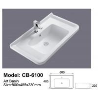 Global Above Counter Basin | CB-6100 - Global Builders Warehouse
