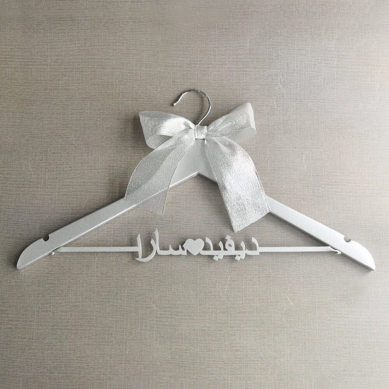 Silver Wedding Hanger with Bow Arabic Name Hanger Bridal Shower Gift Wedding Dress Hanger Arabic Gift