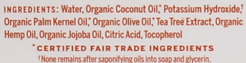 Dr Bronner's All One Hemp Tea Tree Pure Castile Soap with Organic Oils