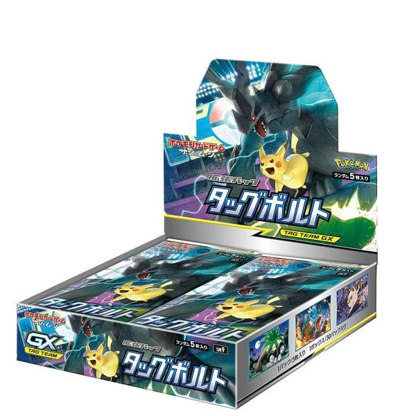 Pokemon Card Game Sun & Moon Expansion Pack tag Battle
