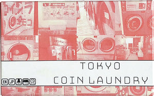 Tokyo Series: Coin Laundry