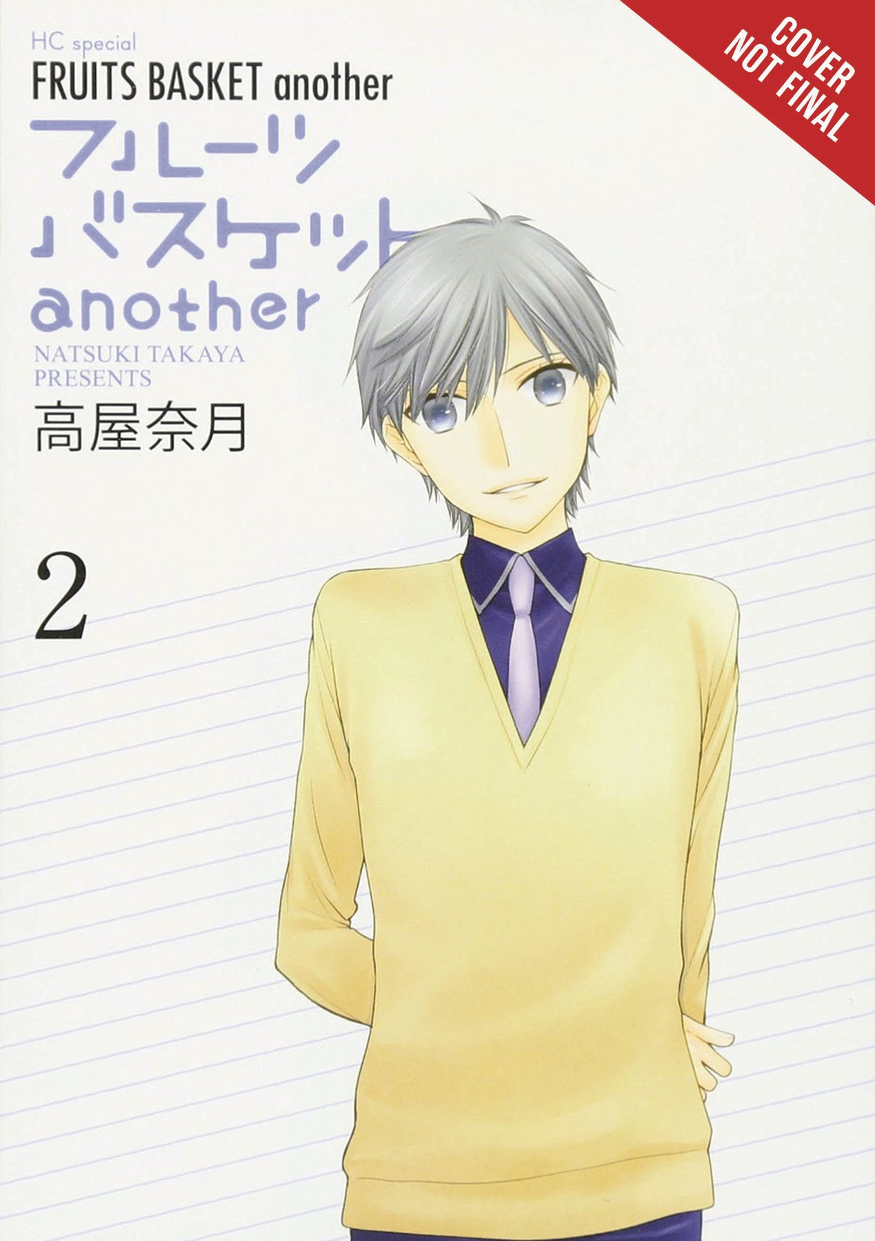 FRUITS BASKET ANOTHER GN VOL 02 (C: 1-1-2)