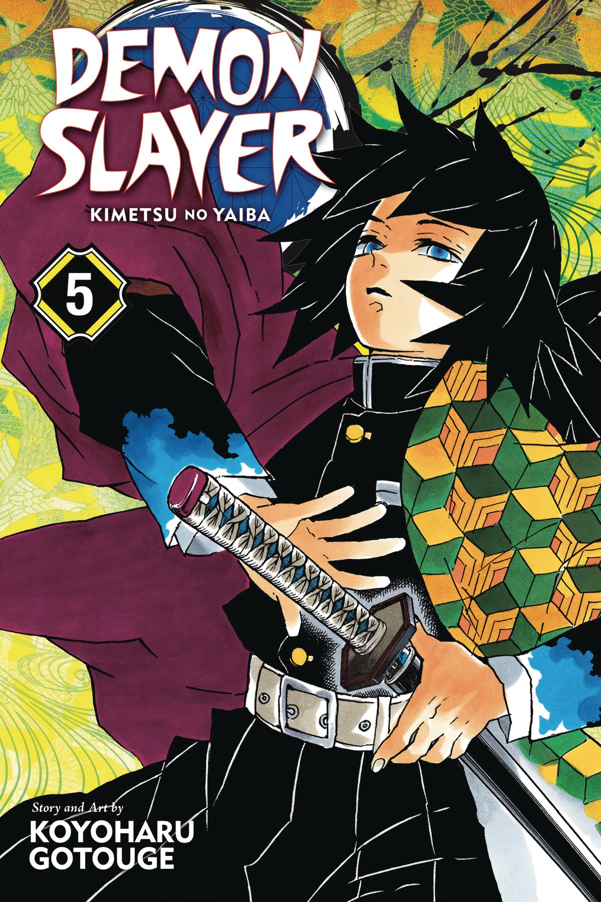 DEMON SLAYER KIMETSU NO YAIBA GN VOL 05 (C: 1-0-1)