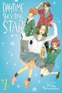 DAYTIME SHOOTING STAR GN VOL 01 (C: 1-0-1)