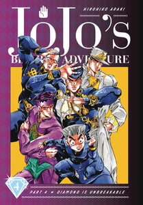 JOJOS BIZARRE ADV 4 DIAMOND IS UNBREAKABLE HC VOL 04 (C: 1-1
