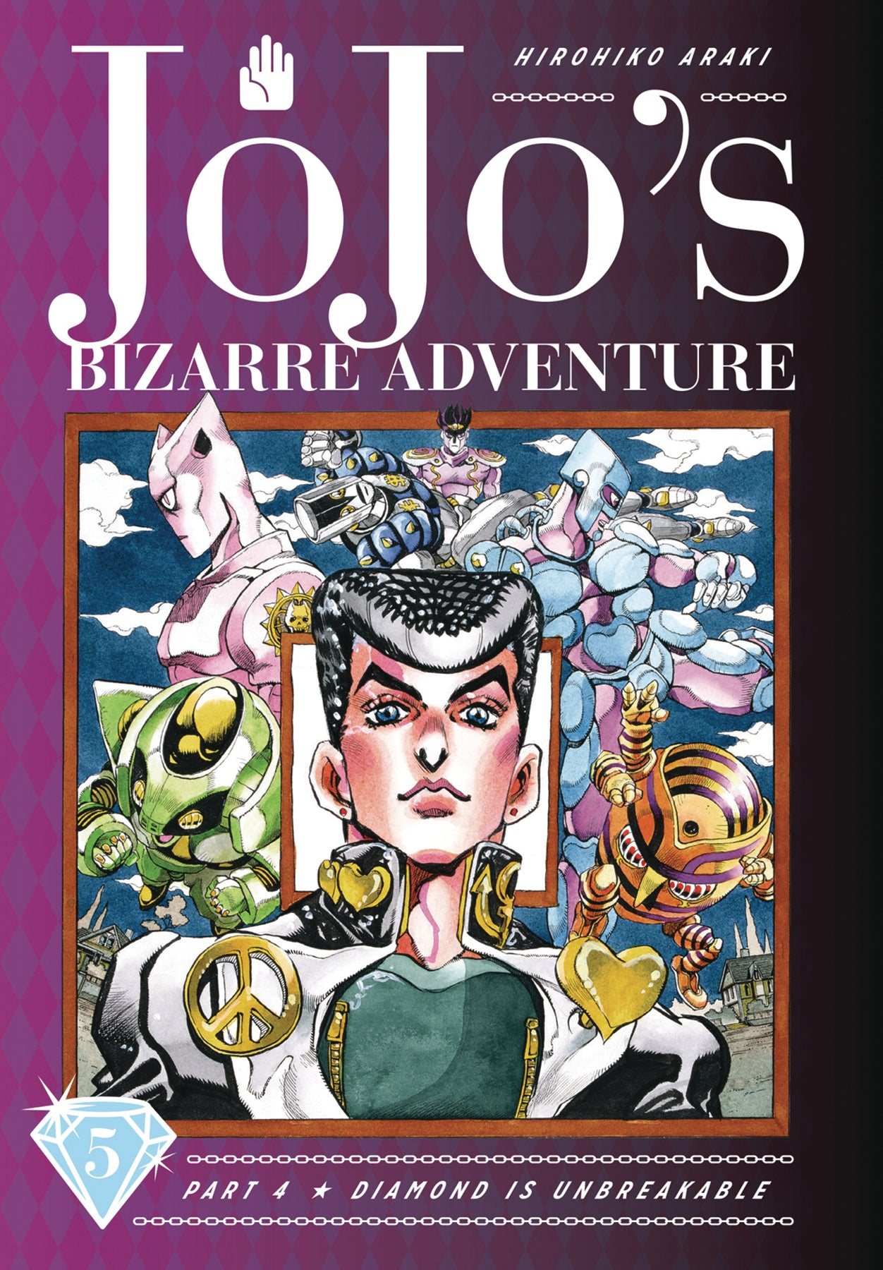 JOJOS BIZARRE ADV 4 DIAMOND IS UNBREAKABLE HC VOL 05 (C: 1-1