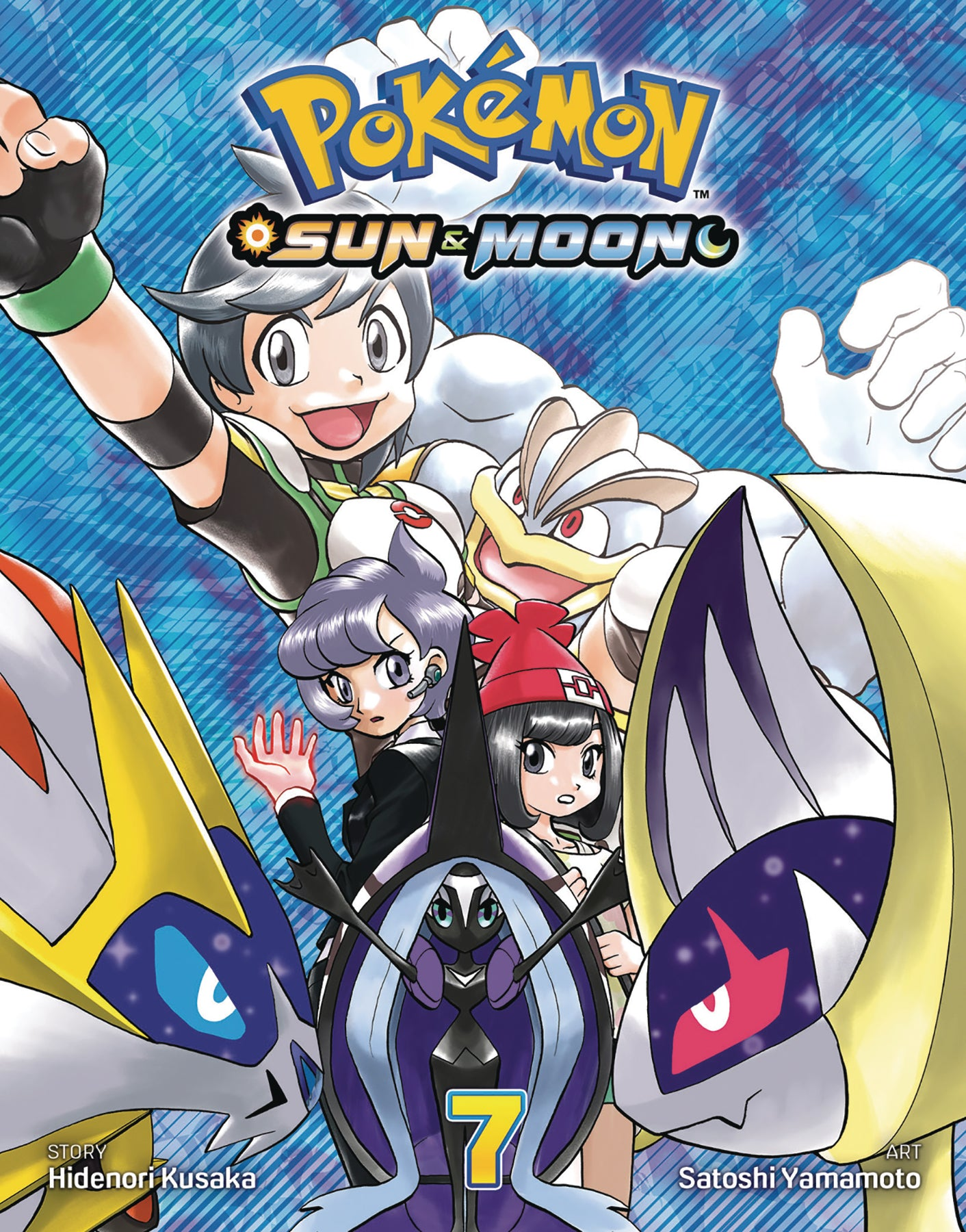 POKEMON SUN & MOON GN VOL 07 (C: 1-1-2)