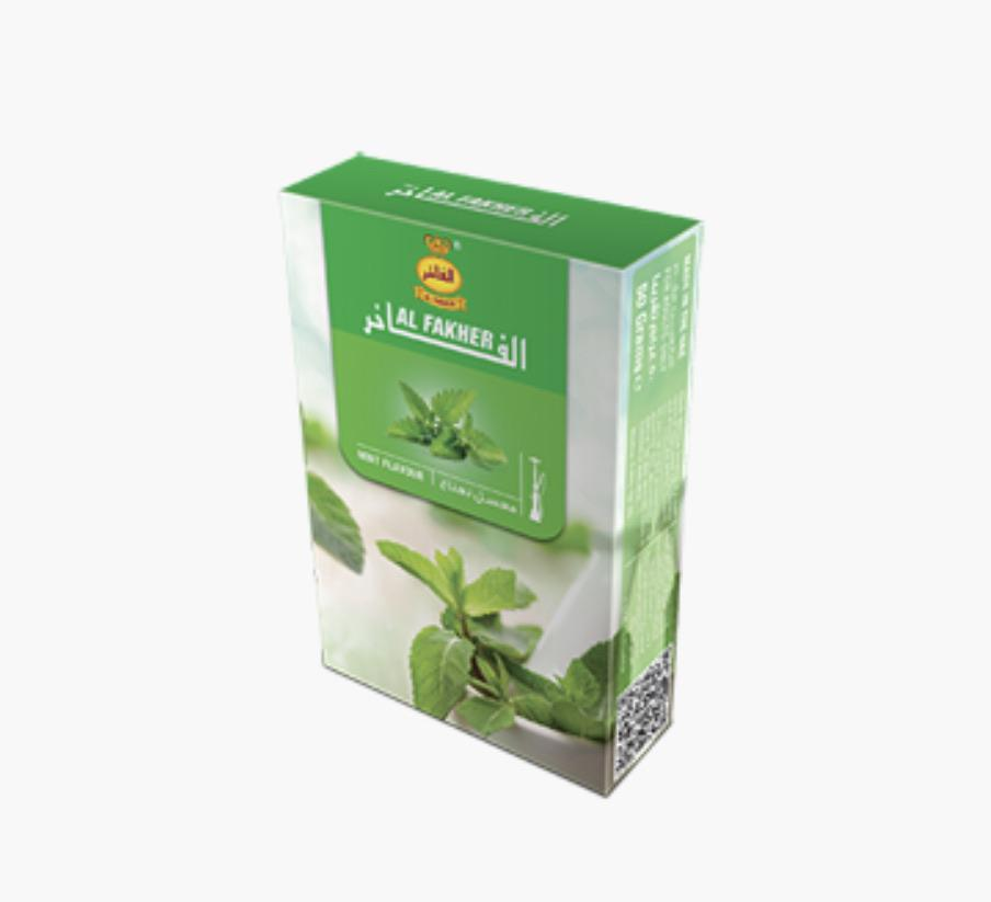 Al Fakher Molasses Tobacco 50 Grams - SoBe Hookah