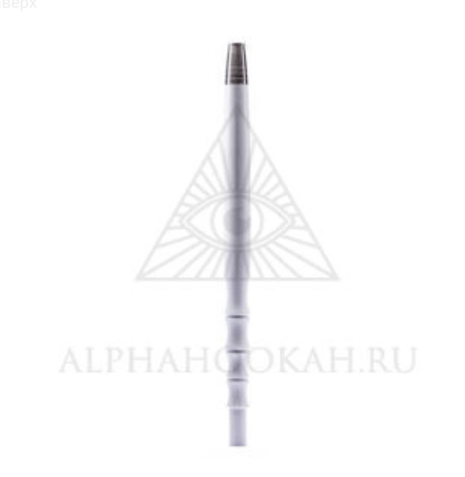 Alpha Hookah Hose Handle White