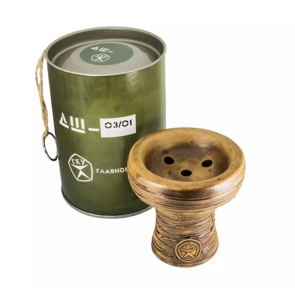 GKU Hookah bowl Turkish