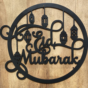 Eid Mubarak Wreath with Lanterns - 19""