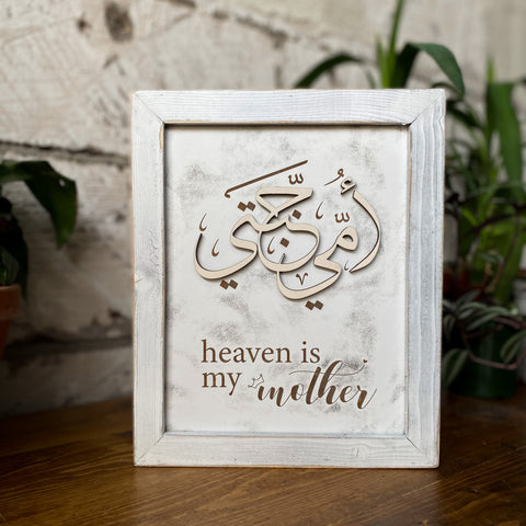 Heaven Is My Mother - Umi Janati 9 x 11""