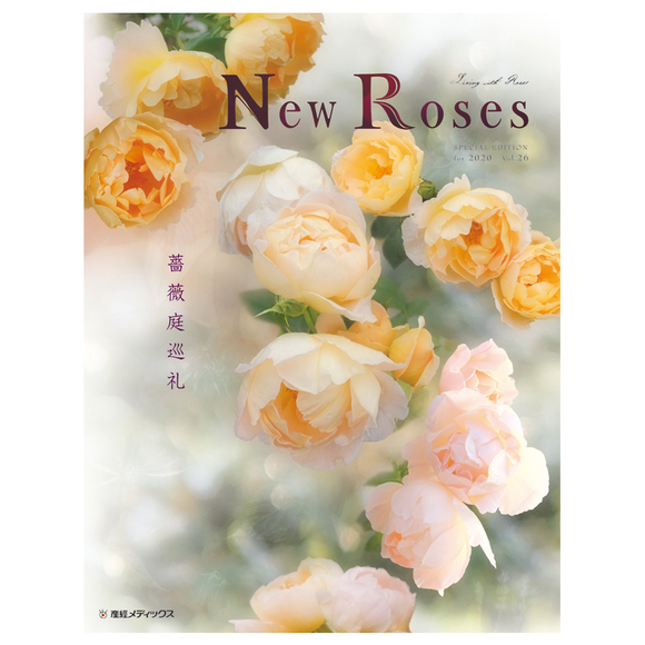 New Roses - Special Edition (Vol 26)
