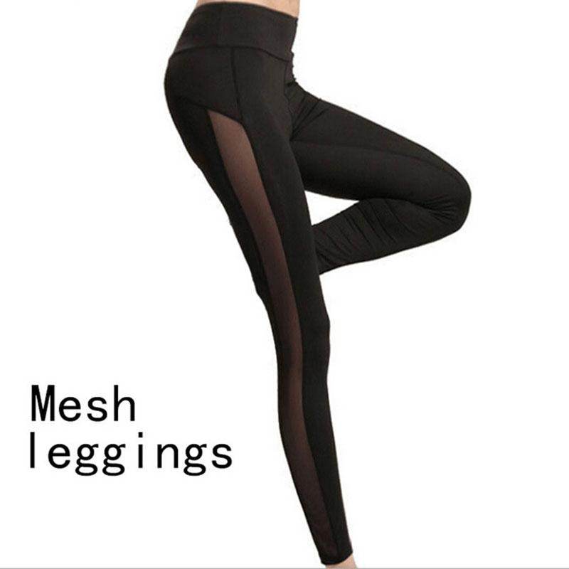 Ladies Fitness Legging - For Her Fitness