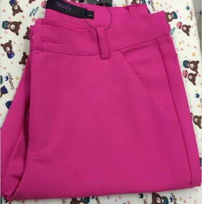 Trousers Girls's cute 12 colour Slim Stretch Pants - For Her Fitness