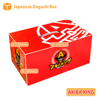 Potato Chips special party box 9~10 bags AKIBA KING