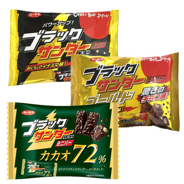Black Thunder mini bar chocolate 3 bags set Japan limited