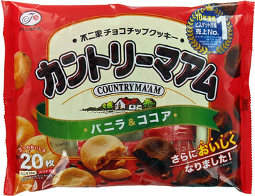 Country MA'AM cookies Vanilla & Cocoa 5 bags