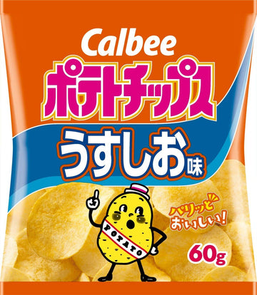 Calbee Potato Chips Salt flavor 60g×12