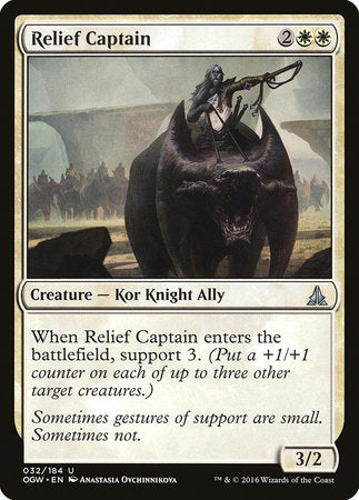 Relief Captain [Oath of the Gatewatch] | Card N All Gaming