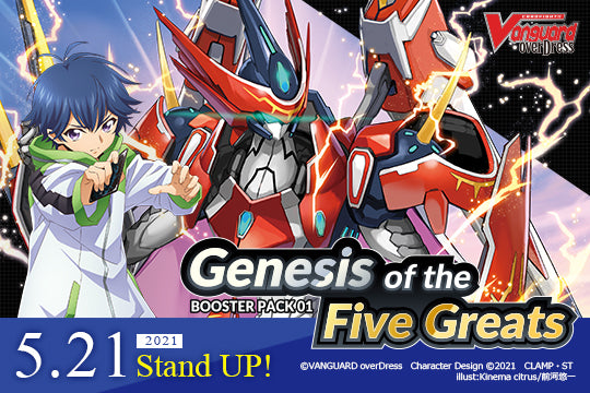 Vanguard OverDress: Genesis of the Five Greats Booster Box | Card N All Gaming