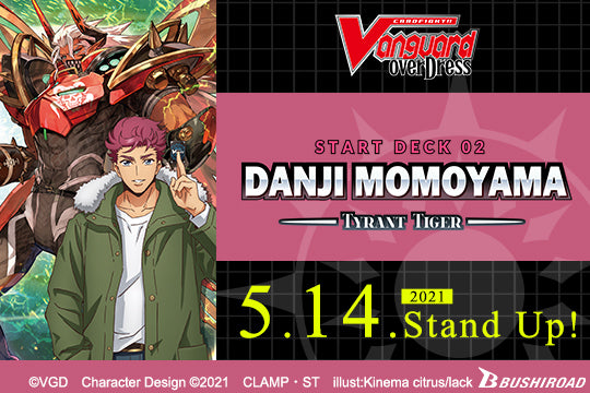 Vanguard OverDress Start Deck 02: Danji Momoyama | Card N All Gaming