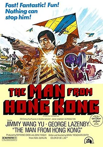 """Man From Hong Kong"" Live Stream w/commentary from Dan Halsted & Brian Trenchard Smith"