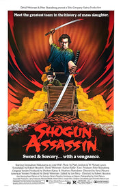 """Shogun Assassin"" Encore Presentation w/commentary from RZA"