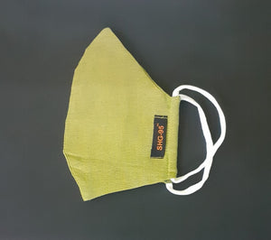 A pack of 50 SHG-95 - 100% Cotton + Special Filter (PFE 96.7 at 0.3 micron, BFE 99%) Washable, Reusable Price INR 70/mask (incl. GST) MRP INR 90/mask (incl. GST)