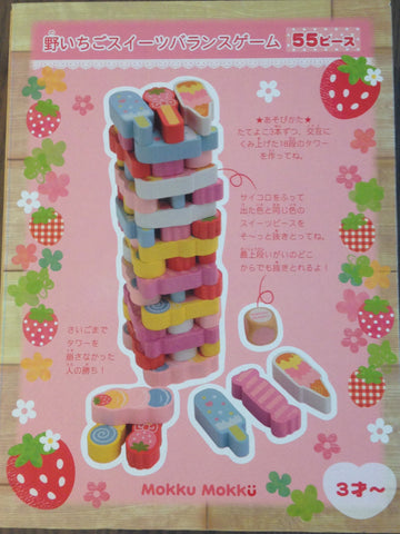 Mokku Mokku Wooden Toy Strawberry Balance Game