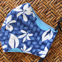 Load image into Gallery viewer, Face Mask, Reversible, Breathable Cotton Hawaiian Print, Reusable Face Mask: Hawaiian Blue Lauhala