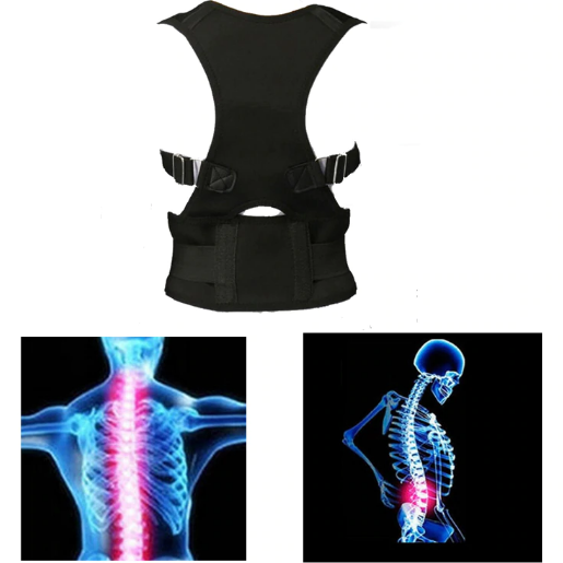 ADJUSTABLE POSTURE BACK SUPPORTER