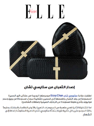 Elle Arabia Stacy Chan Luxury Clutch Bag Collection