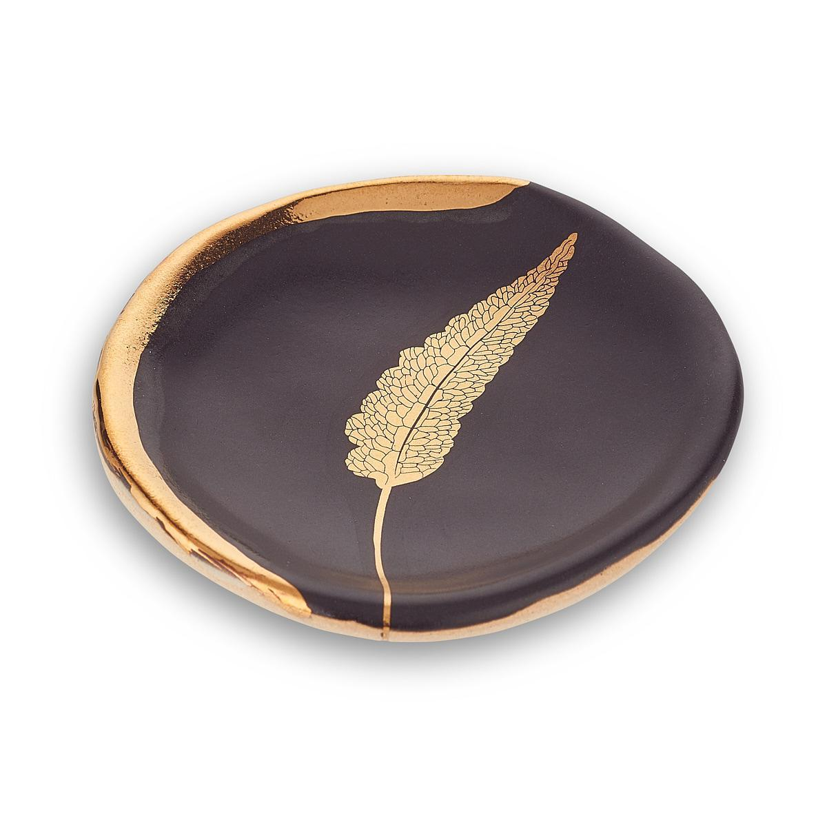 Small Black Leaf Plate