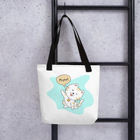 Unique designer fashion cute pet cat tote bag gift stylish