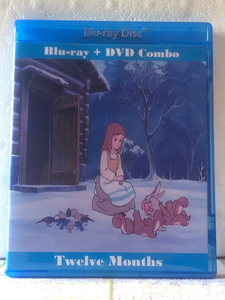 Twelve Months 1980 English Dubbed on Blu-ray DVD Combo Set