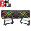 Big Flex Push up board: 9-in-1 push up board