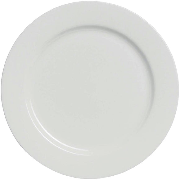 Click N Order photo of a Elia Glacier Fine China Plates 240mm (Pack of 4)